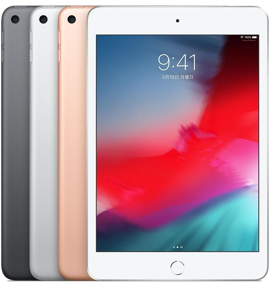 iPadmini2019